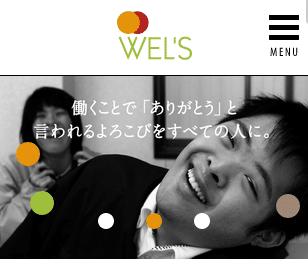 wels_top
